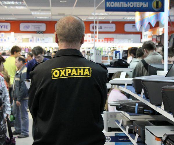 охрана магазина в Екатеринбурге